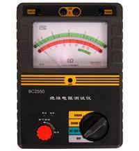 BC2550絕緣電阻測試儀 BC2550