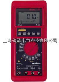 MX58HD防爆万用表 MX58HD