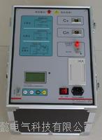 介質損耗測量儀 SDY101