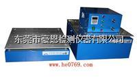 1-600HZ扫频电磁振动台 HE-LD-YX