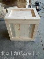 防腐木木箱