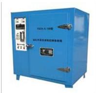 YGCH-X-100型远红外高低温程控焊条烘箱 YGCH-X-100型