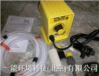 LMI電磁計量泵 P026-358TI,P036-398TI,P046-358TI,P056-398TI,P066-3