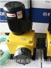 米顿罗GMA计量泵