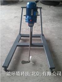 移动式搅拌机 JBY-300/ZHX-350-YB1.5-S1
