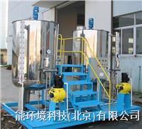 給水、凝結水加氨裝置 JY-S-2Y-2S-2M