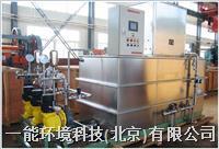 加藥裝置 JY-S-1Y-1C-2M