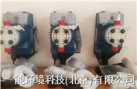 seko计量泵aks800 aks800