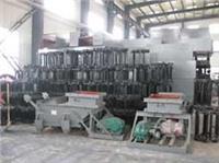 鍋爐給煤機