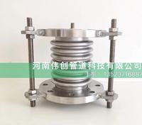 河南伟创生产轴向内压式波纹补偿器 JDZ