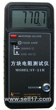 ST-21H方塊電阻測試儀 ST-21H 說明書 參數 上海價格