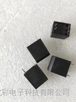 小家电光电倾倒保护开关 XC3030-20