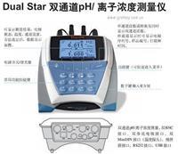美國奧立龍D10P-02 Dual Star 二氧化碳測量儀上海植茂特價