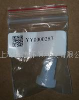 美國HACH哈希 ERA005連接桿YY0000287 適用于CODmax ERA005