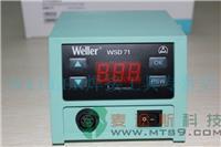 威乐焊台 WSD71