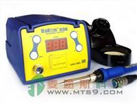 数显白光电焊台bk938 BK938