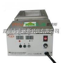 钛合金锡炉 JXD-101