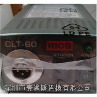 HIOS好握速CLT-60電批電源 CLT-60