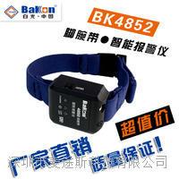 BK4852V智能脚腕带报警仪 脚腕带实时监控仪BK4856V智能手腕带报警仪 BK4852V/BK4856V