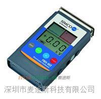 SIMCO FMX-003靜電測試儀靜電場測試儀 FMX-003