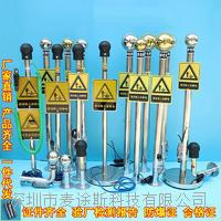 304/202防爆人體靜電釋放器 觸摸快速消除人體靜電球 聲光語音報 304/202