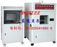 動力電池擠壓試驗機 BE-6045T