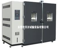 電池包溫度沖擊試驗裝置 BTKS5-4000C