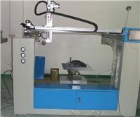三軸自動噴漆機