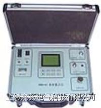精密露點儀 GSM-03