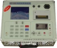 電纜故障測試儀LYST ST-300