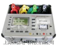 變壓器有載開關測試儀-榴莲视频app下载最新版本 BYKC2000