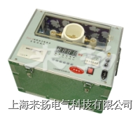 絕緣油介電強度測試儀60KV ZIJJ-II