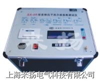 介質損耗測試儀JSY-5型 SX-05