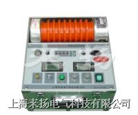 高壓直流試驗裝置 ZGF2000係列