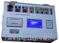 高壓開關機械特性測試儀KJTC GKC-E