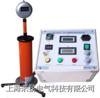 直流高壓發生器-榴莲视频最新app下载電氣 ZGF2000係列