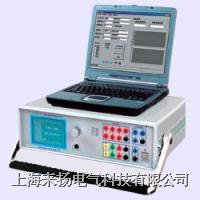 微機繼電保護測試儀660 Y350