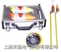 高壓無線核相器 TAG6000