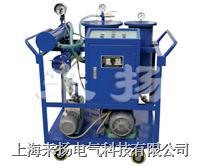 濾油機 DZJ-25