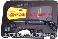 氣體測漏儀 AR5750A
