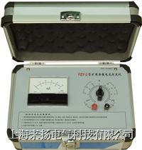 礦用雜散電流測試儀-榴莲视频网址電氣 FZY-3