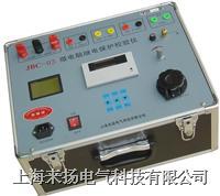 繼電器校驗儀 JBC-03