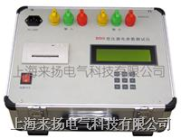 變壓器電參數測試儀 BDS係列