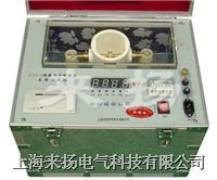 絕緣油測試儀 ZIJJ-II係列