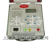 數字式兆歐表-榴莲视频网址電氣 BY2671