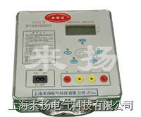 數字式接地電阻測試儀-榴莲视频在线观看网址入口電氣 BY2571