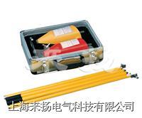高壓無線核相器 TAG-5000