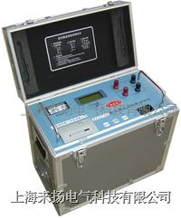 變壓器直流電阻測試儀/10a ZGY-III-40A