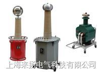 試驗變壓器YD-150/150 YD係列