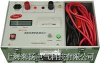 回路電阻測試儀HLY-II HLY-III